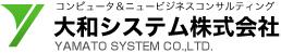 大和システム株式会社
